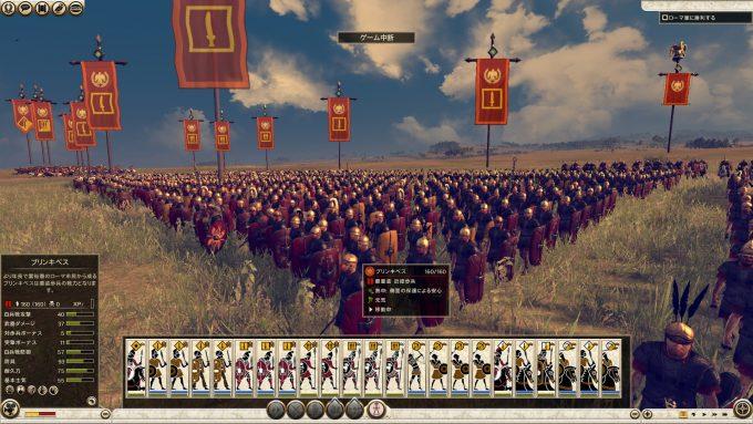 twr2-battle2