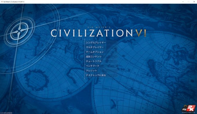civ6-review