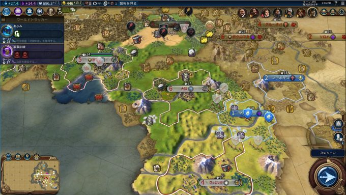 civ6-review-main